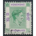 HONG KONG - 1946 $5 green/violet King George VI definitive, used – SG # 160