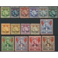 ZANZIBAR - 1896 ½a to 5R Sultan set of 15 overprinted SPECIMEN, MH – SG # 156s-174s