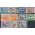 ADEN - 1951 5c to 10/- overprints on KGVI definitives set of 11, mint hinged – SG # 36-46