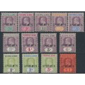 SIERRA LEONE - 1903 ½d to £1 KEVII Definitives set of 13, crown CA watermark, o/p SPECIMEN, MNG – SG # 73s-85s