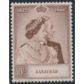 ZANZIBAR - 1949 10/- brown Royal Silver Wedding, MNH – SG # 334