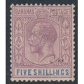 BAHAMAS - 1924 5/- dull purple/blue King George V definitive, used – SG # 124