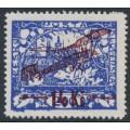 CZECHOSLOVAKIA - 1920 14Kč Airmail on 200H ultramarine Hradčany, perf. 13¾:13¾, MNH – Michel # 192B