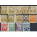 CZECHOSLOVAKIA - 1919 5H to 2000H Postage Dues set of 14, MH – Michel # P1-P14