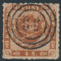 DENMARK - 1863 4Sk red-brown Crown, rouletted with solid lines background, used – Facit # 9c