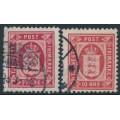 DENMARK - 1902 10øre carmine & terracotta Officials, perf. 12¾:12¾, used – Facit # TJ15a+15b