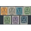 DENMARK - 1926 7øre overprints on Postage Dues set of 7, MNH – Facit # 124-130