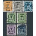 DENMARK - 1926 7øre overprints on Postage Dues set of 7, used – Facit # 124-130
