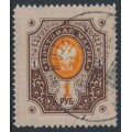 FINLAND - 1891 1R dark brown/brown-orange Russian Coat of Arms with rings, used – Facit # 45