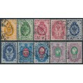 FINLAND - 1891 1Kop to 50Kop Russian Coat of Arms with circles short set of 10, used – Facit # 35-44
