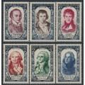 FRANCE - 1950 Famous 18th Century Frenchmen set of 6, MH – Michel # 885-890