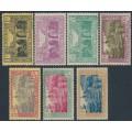 MONACO - 1925 1Fr to 10Fr Landmarks set of 7, MH – Michel # 97-103