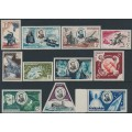 MONACO - 1955 1Fr to 200Fr Jules Verne set of 11, MH – Michel # 512-522