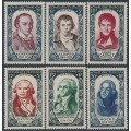 FRANCE - 1950 Famous Frenchmen set of 6, MH – Michel # 885-890