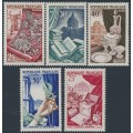 FRANCE - 1954 Export Industries set of 5, MNH – Michel # 996-1000