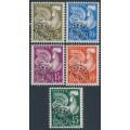 FRANCE - 1957 5Fr to 45Fr Pre-Cancels set of 5, MNH – Michel # 1150-1154
