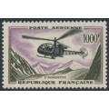 FRANCE - 1958 1000Fr Helicopter Airmail, MNH – Michel # 1177