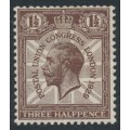 GREAT BRITAIN - 1929 1½d purple-brown UPU Congress, watermark sideways, mint hinged – SG # 436a