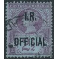 GREAT BRITAIN - 1892 2½d purple/blue Jubilee overprinted I.R. OFFICIAL, used – SG # O14