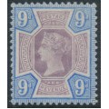 GREAT BRITAIN - 1887 9d dull purple/blue Queen Victoria Jubilee issue, MH – SG # 209