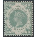 GREAT BRITAIN - 1887 1/- dull green Queen Victoria Jubilee issue, MH – SG # 211