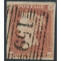GREAT BRITAIN - 1851 1d red-brown QV, plate 112, check letters QG, used – SG # 8