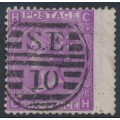 GREAT BRITAIN - 1869 6d mauve QV (without hyphen), Spray of Rose watermark, plate 8, used – SG # 109