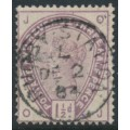 GREAT BRITAIN - 1883 1½d lilac Queen Victoria, crown watermark, check letters JO/OJ, used – SG # 188