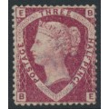 GREAT BRITAIN - 1870 1½d lake-red QV, large crown watermark, plate 1, check letters EB/BE, MNG – SG # 52