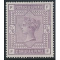 GREAT BRITAIN - 1883 2/6 lilac Queen Victoria, anchor watermark, check letters FF/FF, MNG – SG # 178