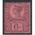 GREAT BRITAIN - 1887 6d purple/rose-red Queen Victoria Jubilee, mint hinged – SG # 208