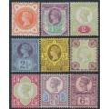 GREAT BRITAIN - 1887 ½d to 6d Queen Victoria Jubilee issue, MNG – SG # ex. 197-208
