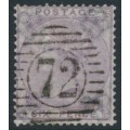 GREAT BRITAIN - 1855 6d pale lilac QV, emblems watermark, used – SG # 70