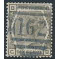 GREAT BRITAIN - 1881 6d grey Queen Victoria, Imperial Crown watermark, plate 18, used – SG # 161