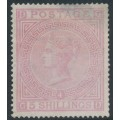 GREAT BRITAIN - 1882 5/- pale rose Queen Victoria, Large Anchor watermark, plate 4, MNG – SG # 134