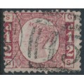 GREAT BRITAIN - 1870 ½d rose-red Queen Victoria 'Bantam', plate 8, used – SG # 48