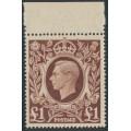 GREAT BRITAIN - 1948 £1 brown King George VI definitive, MNH – SG # 478c