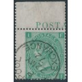 GREAT BRITAIN - 1871 1/- green Queen Victoria, plate 5, Spray of Rose watermark, used – SG # 117