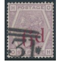 GREAT BRITAIN - 1883 6d on 3d lilac Queen Victoria, Imperial Crown watermark, used – SG # 162