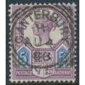 GREAT BRITAIN - 1887 5d dull purple/blue QV Jubilee issue, die I, used – SG # 207