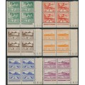 GREAT BRITAIN - 1943 ½d to 3d Jersey Scenes (German Occupation) set in blocks of 4, MH – SG # 3-8