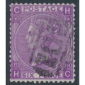 GREAT BRITAIN - 1868 6d bright violet QV, Rose watermark, B01 cancel (= Alexandria) – SG # 109 / Z24