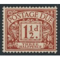 GREAT BRITAIN - 1922 1½d chestnut Postage Due, Simple Cypher watermark, MH – SG # D4