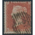 GREAT BRITAIN - 1854 1d red-brown QV, plate 197, check letters MF, used – SG # 17 (C1e)