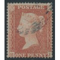 GREAT BRITAIN - 1855 1d red-brown QV, plate 1, check letters BJ, used – SG # 21