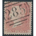 GREAT BRITAIN - 1861 1d red QV, plate 50, check letters DK, used – SG # 42
