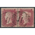 GREAT BRITAIN - 1857 1d red QV, plate 59, strip of 3, check letters EE+EF, used – SG # 38
