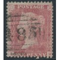 GREAT BRITAIN - 1857 1d red QV, plate 57, OF, inverted watermark, used – SG # 40Wi (C10e)