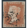 GREAT BRITAIN - 1841 1d red-brown QV, plate 17, check letters KB, used – SG # 8l