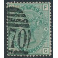 GREAT BRITAIN - 1874 1/- green QV, Spray of Rose watermark, plate 9, used – SG # 150